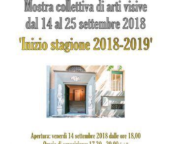 Gallerie - Inizio stagione 2018-2019