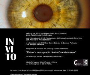 Uno sguardo dentro l'occhio umano