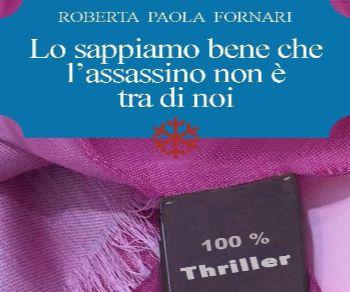 Libri - Lo sappiamo bene che l'assassino non è tra di noi