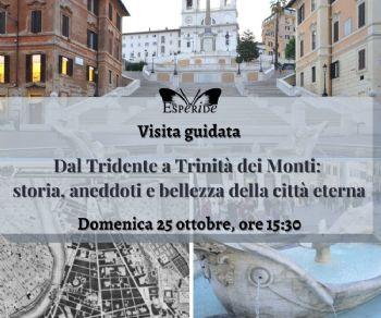 Visite guidate - Dal Tridente a Trinità dei Monti