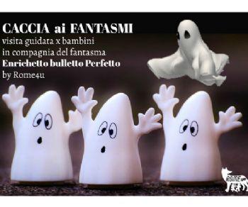Visita guidata per bambini in compagnia del fantasma Enrichetto, bulletto perfetto!