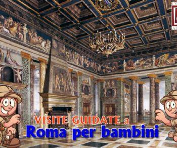 Visite guidate: Villa Farnesina e le favole dipinte