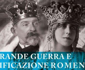 Mostre - La Grande Guerra e l'Unificazione Romena