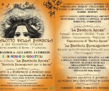 Seconda edizione della borsa scambio di Roma dedicata alla bambola e al suo mondo