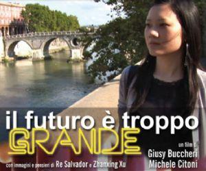 """Proiezione del documentario """"Il futuro è troppo grande"""""""