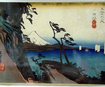"""Altri eventi - Continuano le attività collaterali della mostra """"Hiroshige. Visioni dal Giappone"""""""