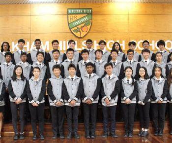 Concerti - Dall'Australia la Baulkham Hills High School