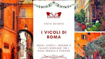 Visite guidate - San Valentino tra i vicoli di Roma
