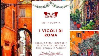 Visite guidate: I vicoli di Roma