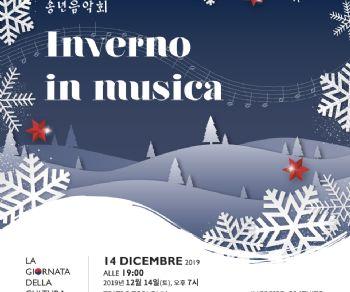 Concerti - Inverno In Musica