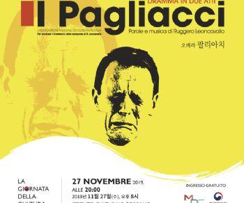Concerti - Giornata della Cultura di Novembre