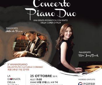 Concerti - Giornata della Cultura di Ottobre. Concerto Piano Duo