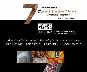 Gallerie - #SETTESEKKEI