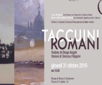 Mostre - Taccuini romani