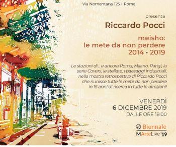 Gallerie - Riccardo Pocci - meisho