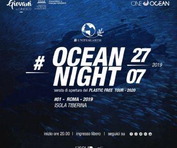 Serate - Ocean Night