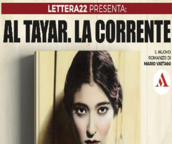 Libri - Al Tayar. La Corrente