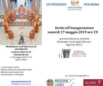 Un Pensiero per Roma e scultura libreria Colonnata