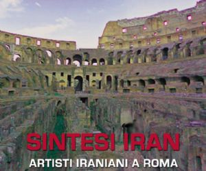 Mostre - Sintesi Iran