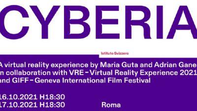 Festival - CYBERIA