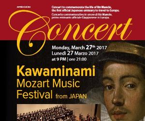 Concerti - Kawaminami Mozart Music Festival Concert
