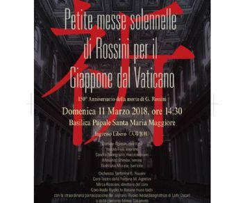 Concerto di preghiera per le vittime dello tsunami e del terremoto in Giappone e in Italia