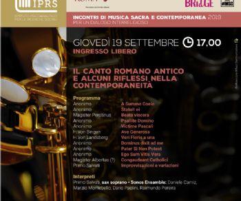 Concerti - Il Canto Romano Antico e alcuni riflessi nella contemporaneità