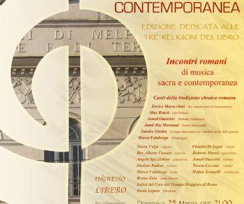 Concerti - Incontri di Musica Sacra e Contemporanea