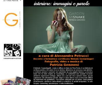 """Attività - Workshop di scrittura creativa metodo Caviardage su mostra """"Misnake"""" di P. Genovesi"""