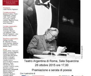 """Serate: Premio nazionale """"Elio Pagliarani"""""""