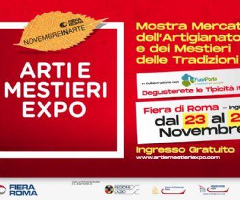 Fiere - Arti e Mestieri Expo torna alla Fiera di Roma più ricca che mai!