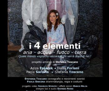 Locandina: I 4 elementi. Il delicato equilibrio tra uomo e natura