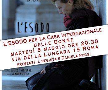 Proiezione del Film a sostegno della Casa Internazionale delle Donne