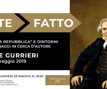Gallerie - ARTE FATTO -  la Terza Repubblica e dintorni
