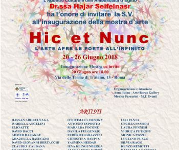 Mostre - Hic et Nunc. L'arte apre le porte all'infinito