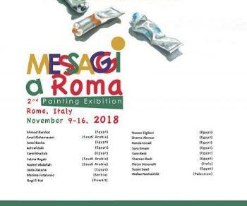 Gallerie - Messaggi a Roma