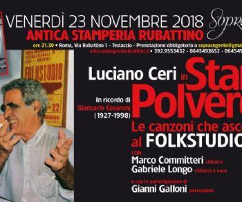 """Locali - Luciano Ceri presenta """"Stanze polverose"""""""