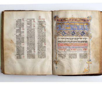 Mostre - Il Codice Maimonide e i Norsa in mostra presso l'Archivio di Stato