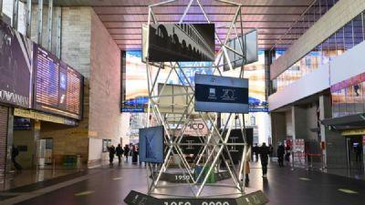 Mostre - Roma Termini: 70 anni fra storia e innovazione