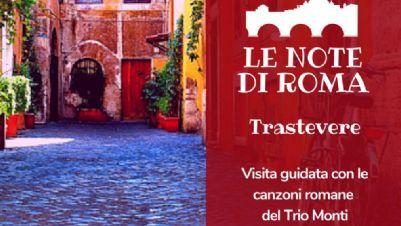Visite guidate - Le Note di Roma
