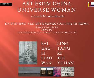 Gallerie: Art from China - Universe woman