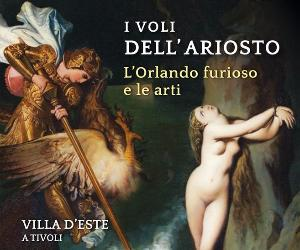 In occasione della mostra, il primo concerto con un programma dedicato al teatro musicale barocco