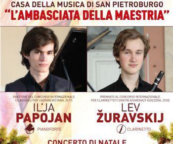 Concerti - Dedicazione a Robert Schumann