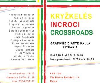 Gallerie - Crossroads