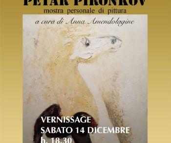 Gallerie - Petar Pironkov