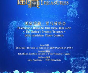 """Spettacoli - Il più grande tesoro della nazione"""" della China Central Televisio"""