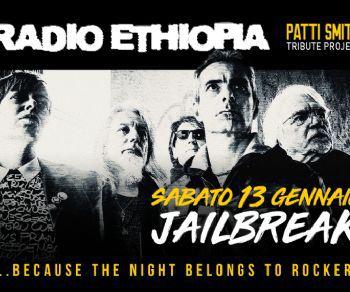 Locali: Patti Smith evento