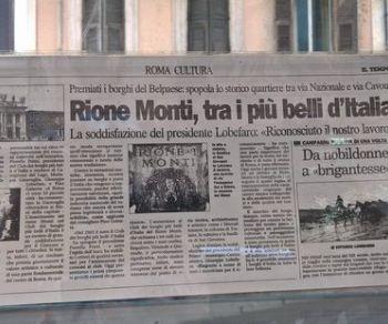 Visite guidate - A Rione Monti, dove il tempo sembra essersi fermato!