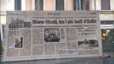 Visite guidate: A Rione Monti, dove il tempo sembra essersi fermato!