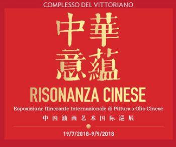Mostre - Risonanza cinese